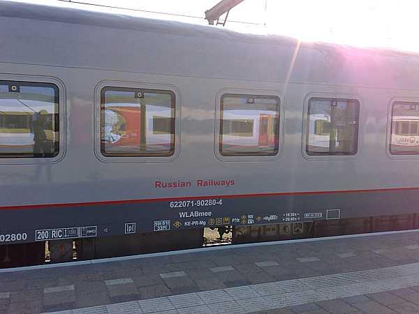 CNL hvad sker der i toget.